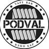 Вейп Шоп Подвал | Podval Vape Shop | Москва 18+