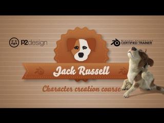 Полный процесс создание персонажа в Blender 3D