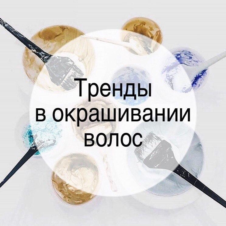 Top Way   Челябинск