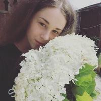 Анастасия Полторацкая