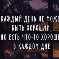 Разина Зиязетдинова