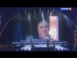 Любовь Успенская  - Ты уйдешь (Российская Национальная Премия 2016)