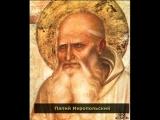 Часть 1 ТЕ Подлинность Евангелия Раздел 1