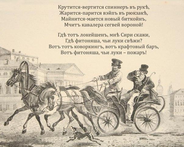 Фото №456261024 со страницы Евгения Обухова