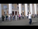 Осень live Бийск 2017 Танец Zumba