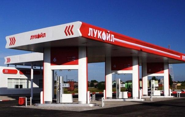 #прибыль#нефть#лукойл#экономика#финансы'ЛУКОЙЛ' сообщил о значительно
