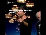 Песни Энрике Иглесиаса 1995-2017 год.
