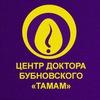Центр доктора Бубновского в Караганде   ТАМАМ