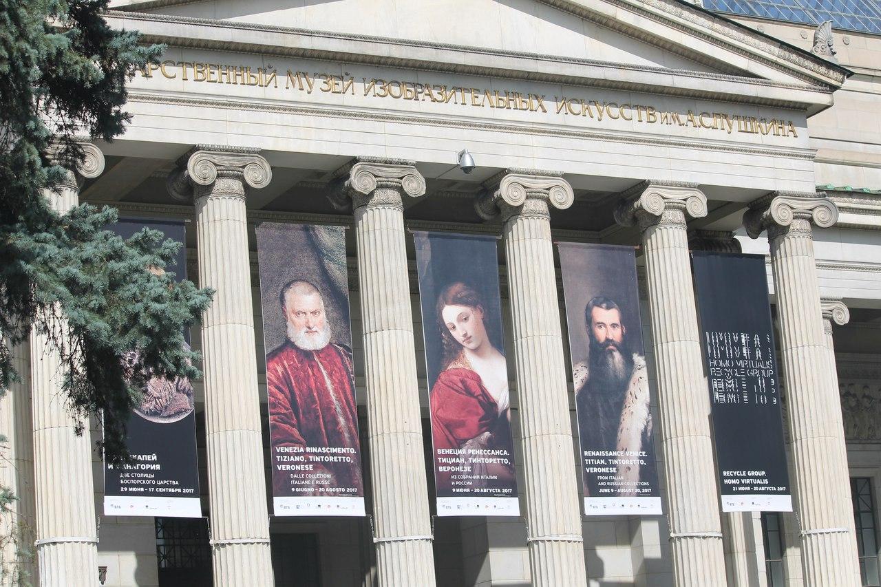 афиша большого театра в ноябре