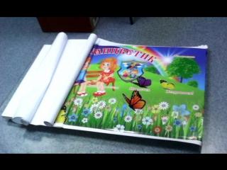Оклейка стенда для детского сада 1400х800 мм