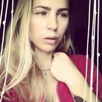 Катерина Васильева-Верховцева