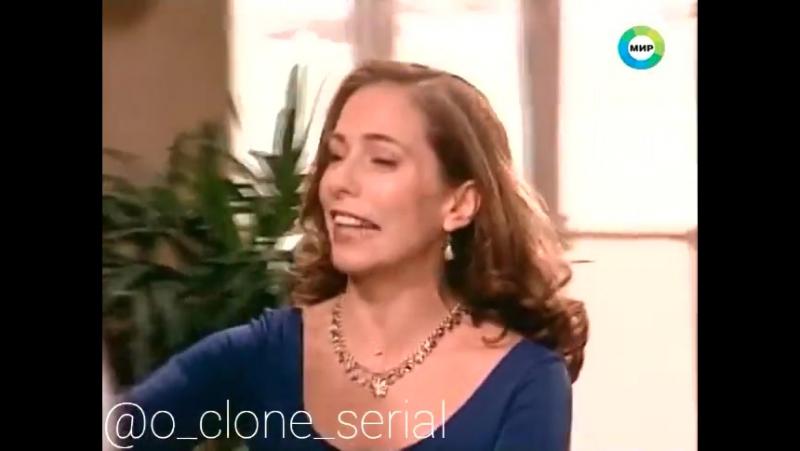 Нанду и Кларисса и Сесеу сериал Клон Бразилия 2003 год