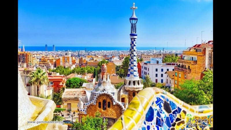 Города мира - Барселона - Cities of the World - Barcelona