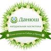 Натуральная косметика | Ярославль и вся Россия