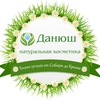 Натуральная косметика Данюш.рф | Ярославль