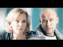 Склифосовский Марина Oлег 3 сезон 20 серия