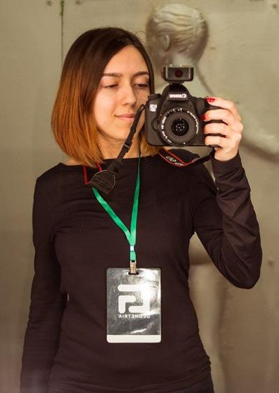 Лена Таращенко