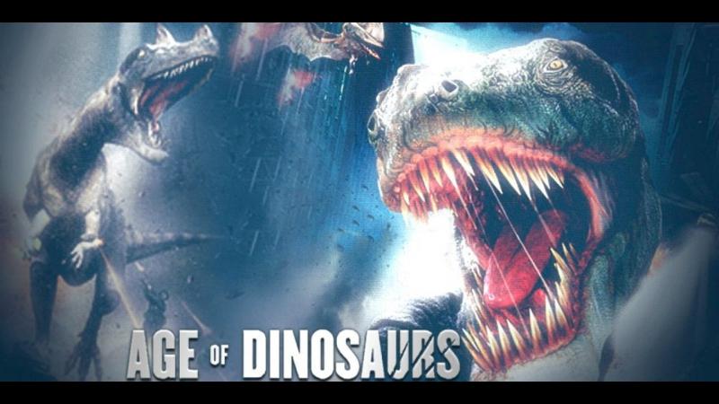 Эра динозавров / Age of Dinosaurs (2013) 720HD