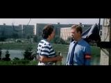«Опасно для жизни!» (1985) - комедия, реж. Леонид Гайдай HD 1080