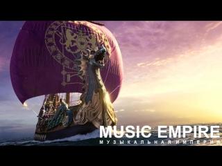 Очень Красивая Эпическая Музыка для Души! Потрясающая Мелодия Моря!.mp4
