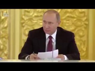 Даже Путин а*уел от такого