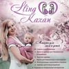 SlingKazan Слинг Эрго Одежда для беременных