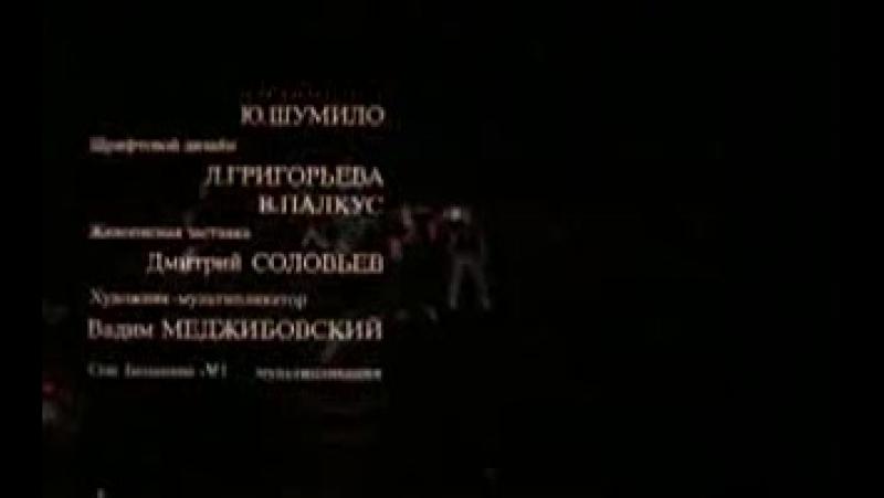 Виктор Цой и группа КИНО Перемен отрывок из кф Асса 1987 г