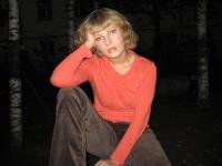 Ирина Печенкина, 14 апреля , Санкт-Петербург, id103584860