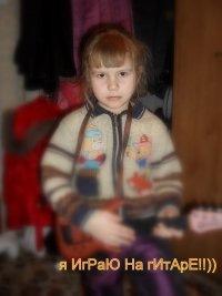 Вероника Толстоброва, 21 ноября 1990, Санкт-Петербург, id113744471