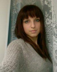 Клара Голубятникова, 21 апреля 1992, Елец, id38745412