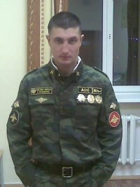 Максим Конотбаев, 12 мая 1988, Коломыя, id40511098