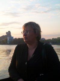 Лида Портнова, 3 октября 1995, Екатеринбург, id97972715