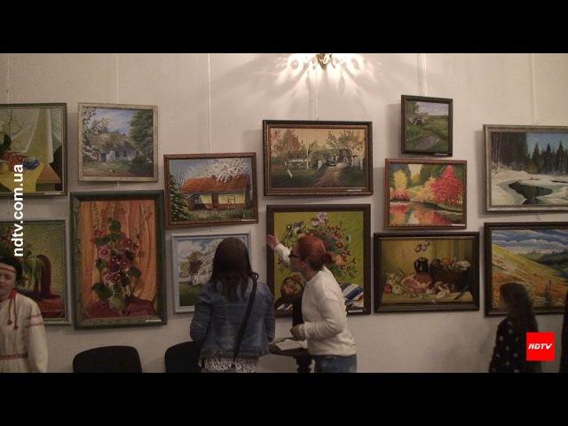 Острожецький митець Микола Фесюк презентував персональну виставку