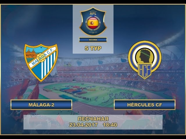 AFL17. Spain. Segunda. Day 5. Malaga-2 - Hercules