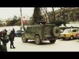 Однажды в Крыму...
