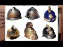 Спілка Простих Пожежних (СПП): Випуск 5 (Історичний шлях пожежної каски)