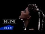Ilona Butenko - Believe / ELLO UP^ /