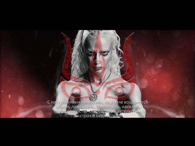 SamadhiSitaram - ORGY [Ritual BABALON pt.2] 18 OFFICIAL VIDEO!