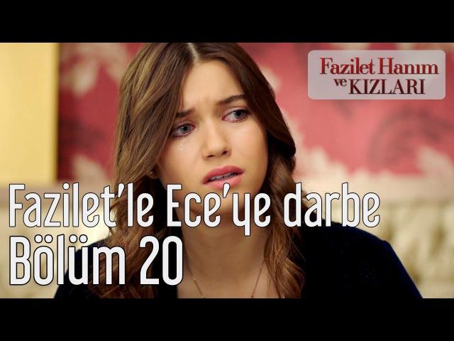 Fazilet Hanım ve Kızları 20. Bölüm - Faziletle Eceye Darbe