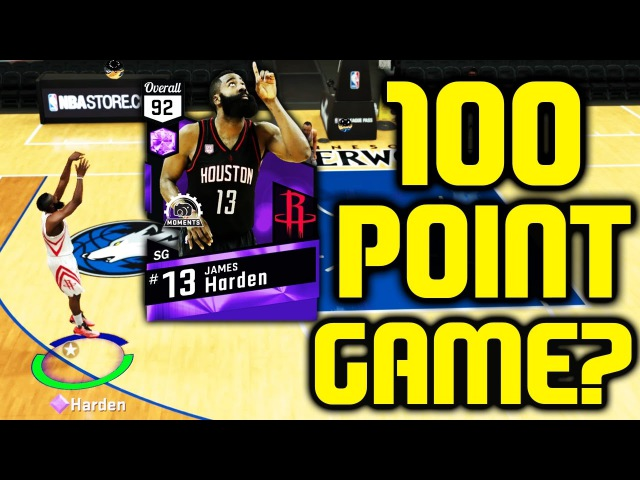 100 POINT GAME WITH AMETHYST JAMES HARDEN NBA 2K17 MYTEAM GAMEPLAY