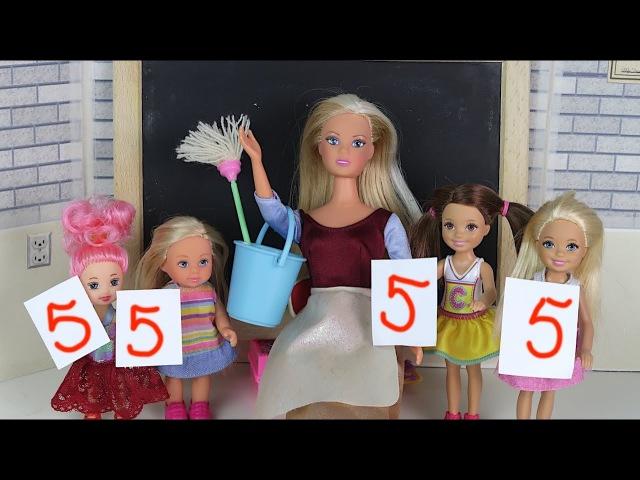 УБОРЩИЦА ВМЕСТО УЧИТЕЛЯ Пятёрки Всем! Мультик Барби Школа Куклы Для девочек