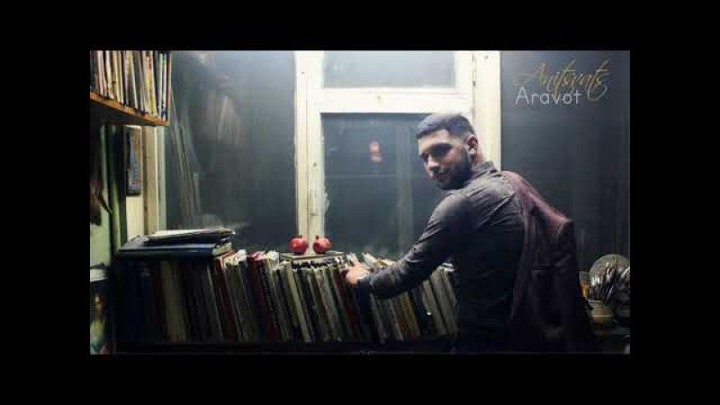 Gevorg Khublaryan - Anitsvats aravot Premiera 2017 (Official Music Audio)