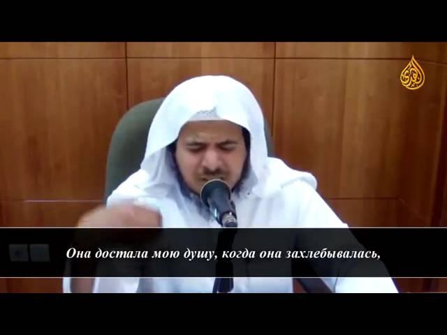 Хамис Аз-захрани стих праведного предшественника