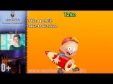 Фразовый глагол to take: 3 формы и перевод (Часть 1)
