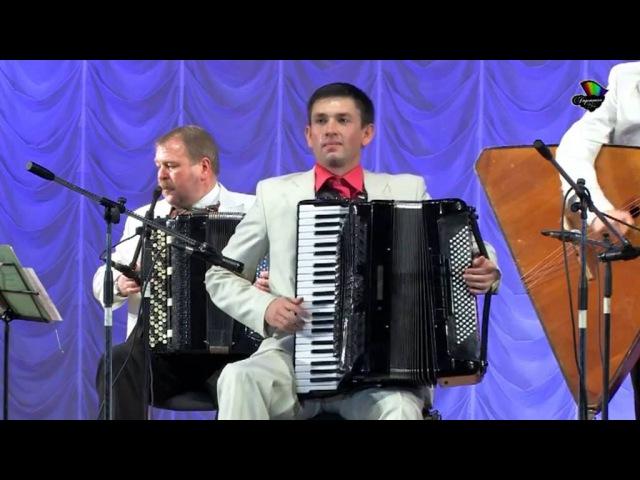 Александр Поелуев аккордеон -анс. Донцы В.Власов - Праздник на Молдованке accordion