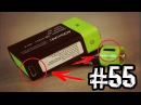 Супер батарейки ⚡ КРОНА больше не нужна ! ( Упало с неба 55 )