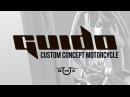 Концепт кастомайзинга будущего. Мотоцикл GUIDO. 01. Начало.