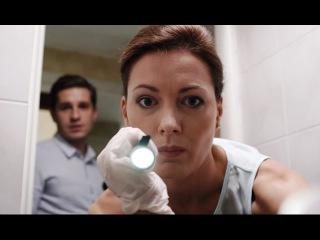 Московская борзая 6 серия (2015) HD 1080p