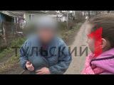 Жительница щекинского поселка рассказала, как нашла в мусорке тело ребенка: ви ...