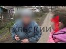 Жительница щекинского поселка рассказала, как нашла в мусорке тело ребенка: ви